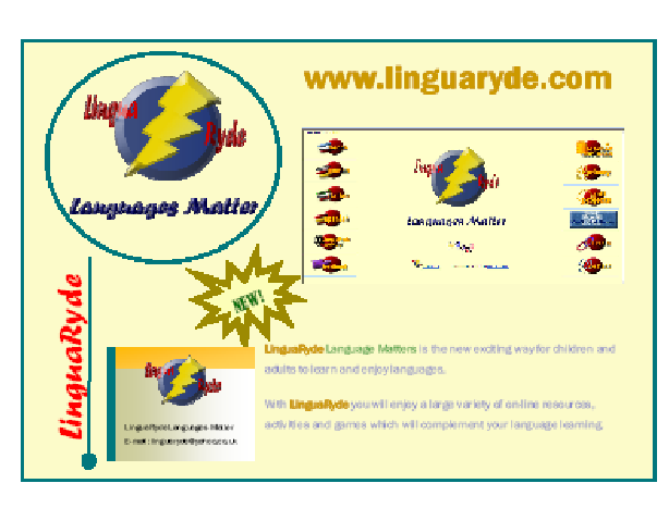Postcard to promote Linguaryde
